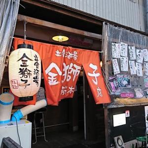 買い物ついでに堺筋本町でちょい飲み!立食酒場 金獅子 堺筋本町店