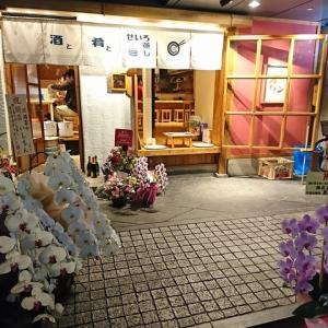 和&中のセイロ蒸しを中心に中華やチャオメンがおいしい居酒屋さん♪オオサカチャオメン