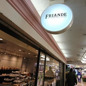 イートインスペースもある夙川のパン屋さん!FRIANDE グリーンタウン店