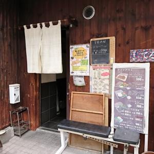 都島にある具だくさんのお味噌汁がほっこりなランチ!竹内家?お食事処てる