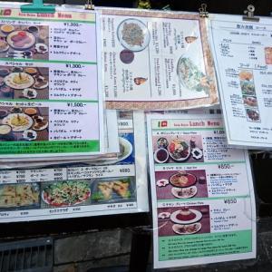 ランチはサラダからドリンクまでついてます!スリランカ料理ラサボジュン
