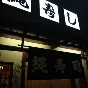 東梅田で気軽にいける大衆寿司やさん!縄寿司