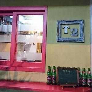 新福島のT2 スミコウテツさんが台湾煮込み料理やさんに!!台湾煮込み鶏蛋(チータン)