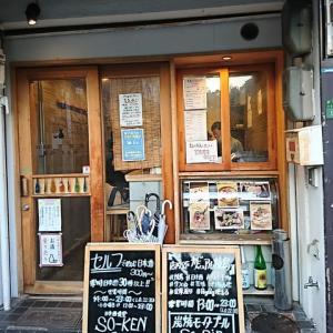 阪急中津駅近でにぎわうセルフ日本酒のお店!日本酒食堂SO-KEN