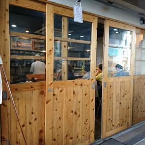 天下茶屋の6席寿司やのランチ!越中屋東野