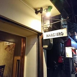 隠れ家のようなクラフトビール店!Marciero(マリシエロ)