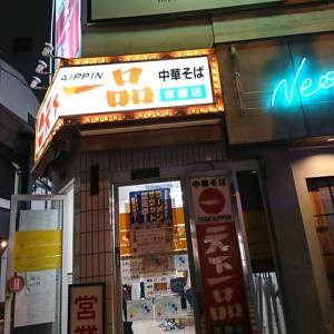 飲んだ後のこってりラーメン♪天下一品 京橋店