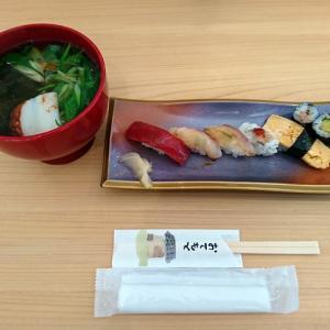 上品寿司ランチ!鮨 琥珀