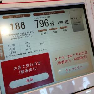 9月26日限り寿司全皿半額!かっぱ寿司
