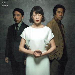 【観劇】死と乙女