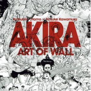 【展示会】AKIRA ART OF WALL(@渋谷PARCO)