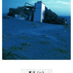 【観劇】東京ノート (青年団第81回公演)