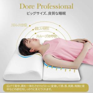 安眠枕を買ってみた