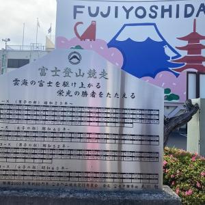 富士登山競走試走。五合目まで。