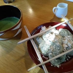 京都「高台寺 洛匠」優雅な庭園×錦鯉×わらび餅