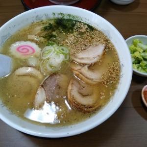 魅力いっぱい山形・赤湯 ラーメン!100円銭湯!
