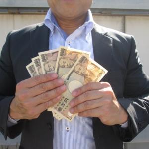 【ヤマト運輸ドライバー目線】宅急便屋さん目線で見るお金持ちの特徴2【真のお金持ちとは?】