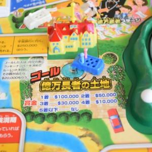 【ヤマト運輸ドライバー目線】宅急便屋さん目線から見るお金持ちの特徴( ゚Д゚)y─┛【成功するぞ!】