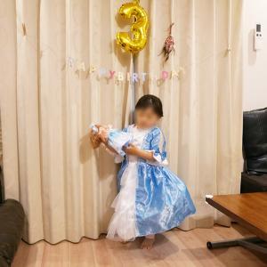 3歳の誕生日を迎えました。