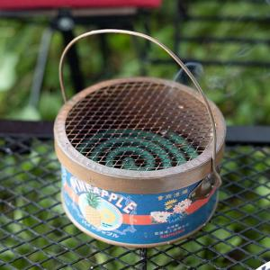 真夏のマストアイテム。オシャレなブリキの蚊遣り。