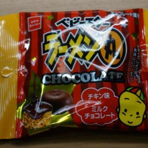 ベビースター 「ラーメン丸チョコレート」を食べてみた!