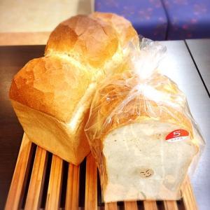 【食パン】 パンドミ