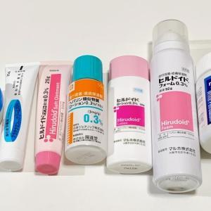 手足症候群【予防・対策】代表的な症状、私が使っている軟膏・保湿剤
