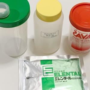 エレンタール【ゼリーの作り方】市販のゼラチンパウダー+ジュース