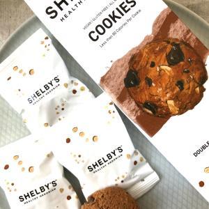 ヘルシースナックのブランドからクッキーが新発売♪
