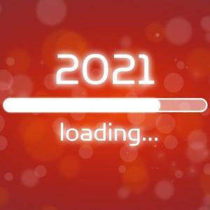 さよなら2020年