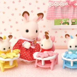森のお家・シルバニアファミリー新商品「ショコラウサギのみつごちゃんお世話セット」