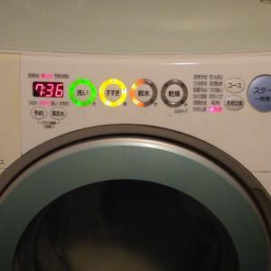 洗濯槽のそうじなど