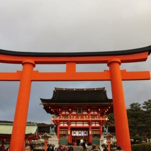 京都の伏見稲荷大社詣り