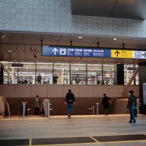 横浜駅 3/28点描