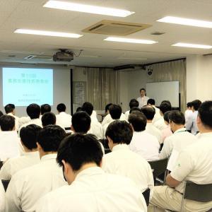 第10回業務改善技術発表会を行いました