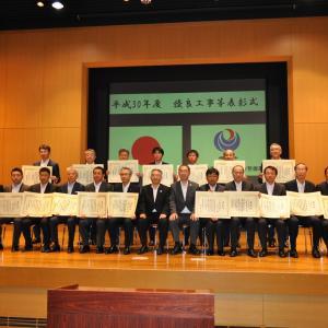 国土交通省関東地方整備局長表彰を受賞しました!!