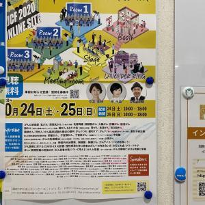 Japan cancer Forum