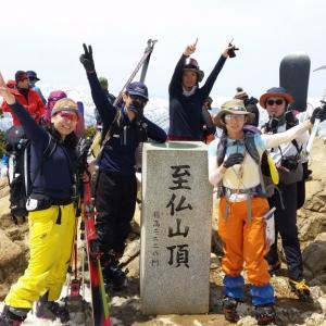 2019年11月度会員募集 紅葉ハイキングハイシーズンにお勧めの山 関東山登りの会(サークル・山岳会) プロガイド同行登山山行 東京神奈川から