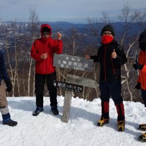 2020年2月度会員募集 無雪の登山入門から雪山ハイキング・山岳雪山まで 関東山登りの会(サークル・山岳会・登山教室) プロガイド同行登山山行 東京神奈川から