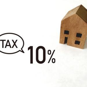 増税を機に本当に必要なモノを考える