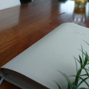 手帳はキレイに書かない