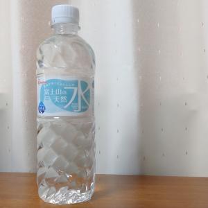 備えの水が自主回収対象商品に!!