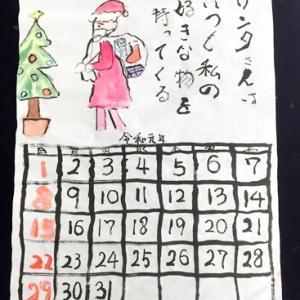 11/14☆アート書道講座