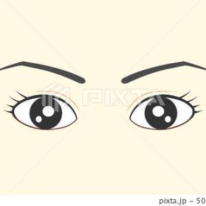 有料イラスト素材「女性の顔(細眉と瞳)」×2イラスト