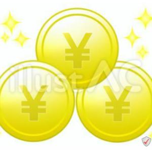 イラスト素材「 ¥マークのコイン / 3枚 」
