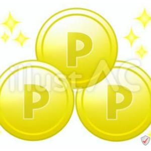 イラスト素材「 ポイント / Pのコイン/ 3枚 」