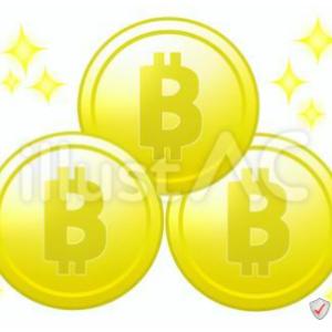 イラスト素材「 ビットコイン 3枚 」