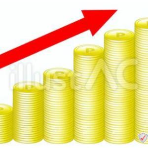 イラスト素材「 コインと矢印 / ポイント / チャート 」