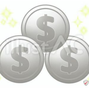 イラスト素材「 $マークのコイン / 3枚 」