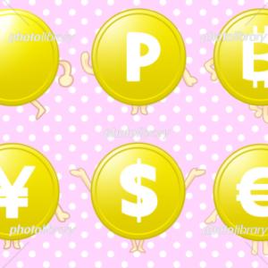 有料イラスト素材「コイン( 通貨・暗号通貨 )セット・キャラクター」
